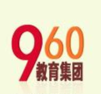 960教育加盟