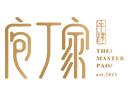 庖丁家牛肉火锅品牌logo