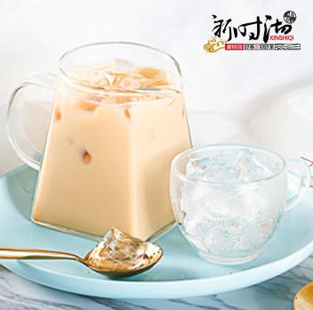 新时沏奶茶