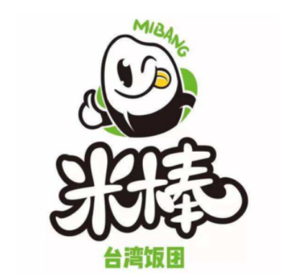 台湾米棒饭团