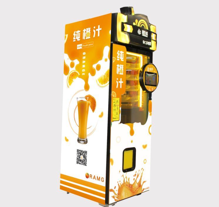 橙诚自助榨汁机产品5