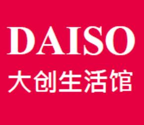 DAISO日本大創