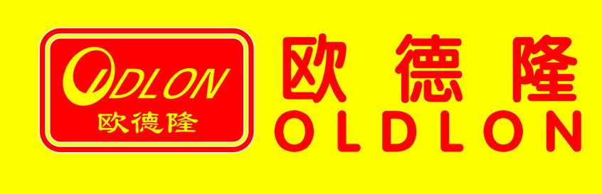 歐德隆快餐店