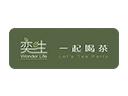 奕生奶茶饮品店品牌logo