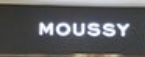 moussy男裝加盟