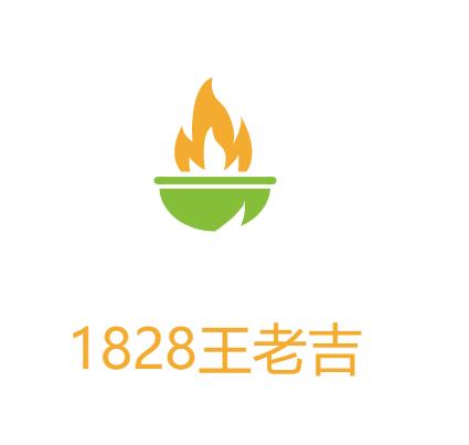 1828王老吉现泡凉茶