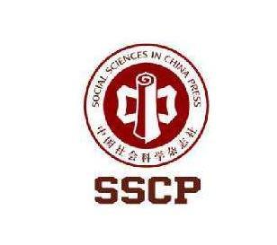 中国社会科学杂志社