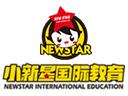 小新星英语品牌logo