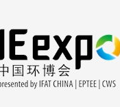 中国国际固体废弃物与资源回收利用展览会