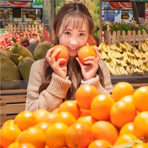 科士威连锁超市橙子