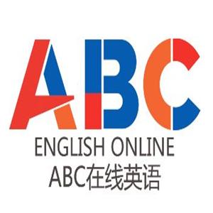 abc在线英语培训