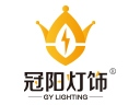 冠阳灯饰品牌logo