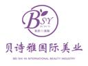 贝诗雅国际美业品牌logo