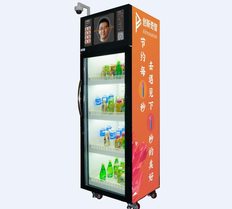 创新奇智智能货柜产品