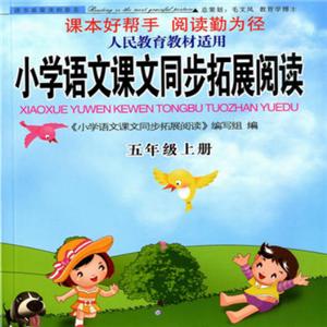 语文阅读教育机构