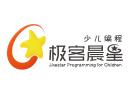 極客晨星編程教育品牌logo