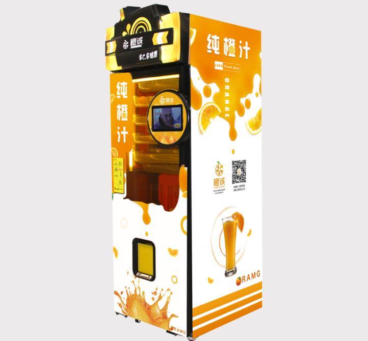 橙诚自助榨汁机器便利