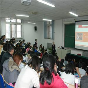 翰林国际教育