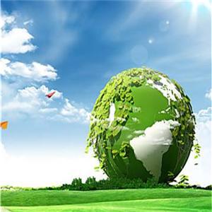 寶華環保綠色