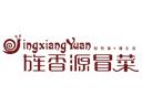 旌香源冒菜品牌logo