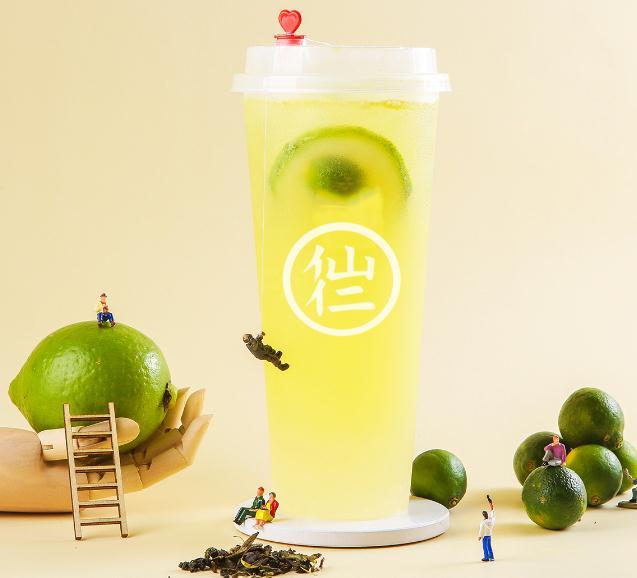 仙仁嫩仙草奶茶产品8