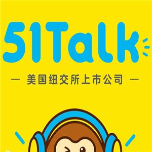 51Talk少儿英语
