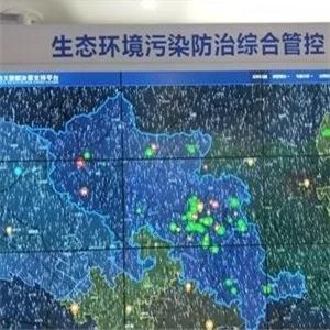 先河環保防治