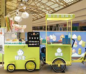 甜小主创意棉花糖专车