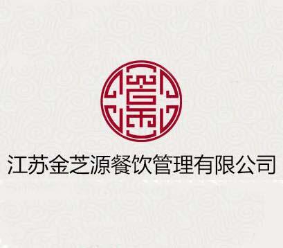 金陵鸭血粉丝品牌logo