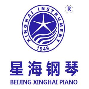 星海钢琴加盟