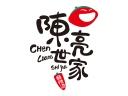 陈亮世家麻辣烫品牌logo