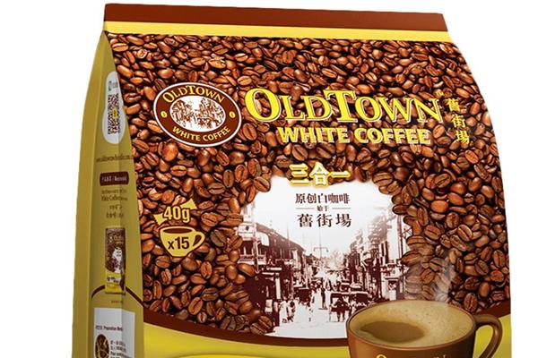 oldtown咖啡品质