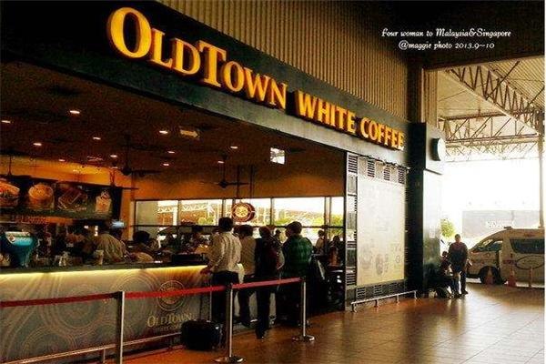 oldtown咖啡优雅