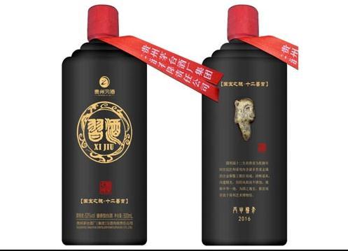 贵州习酒十二兽首酒水
