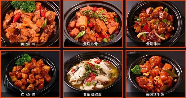 辛麻到瓦香鸡黄焖鸡丰富菜品