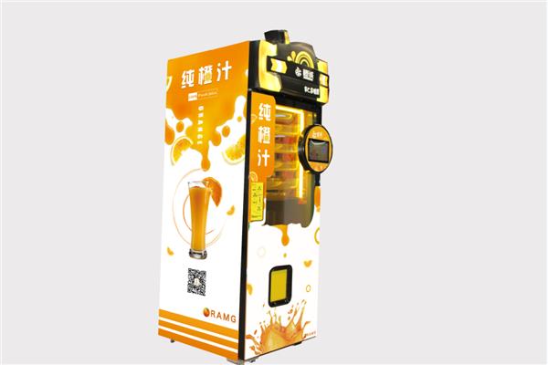 橙诚自助榨汁机机器