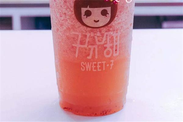 七分甜西瓜汁