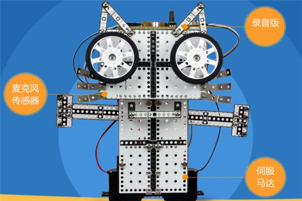 金博士机器人教育