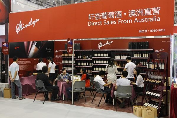 轩奈葡萄酒市场活动