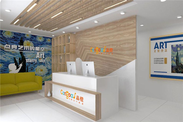 晶橙国际艺术教育门店