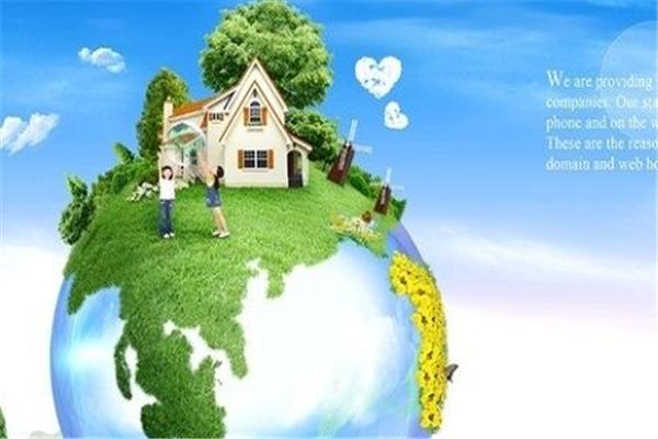 寶華環保環境