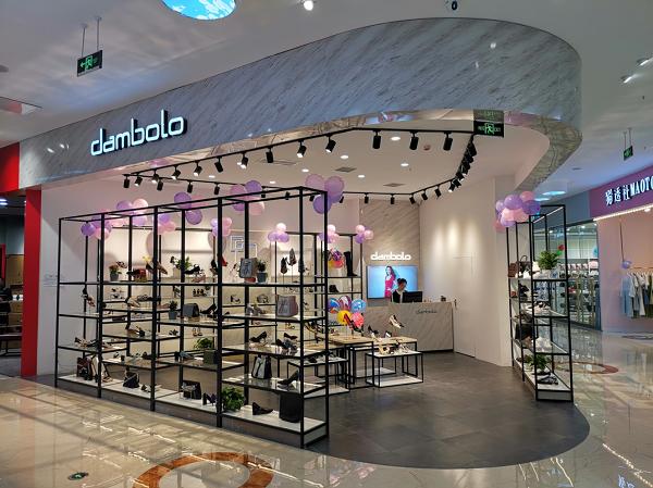 丹比beplay体育奴多元化战略,让广大消费者满意的快时尚鞋包品牌!