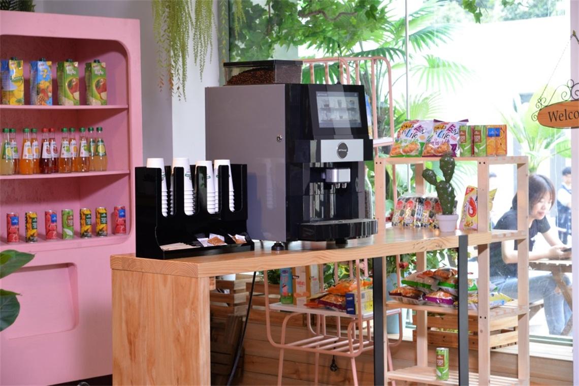 台式自助咖啡机