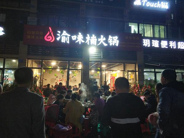 北京东来顺火锅 背景:始创于1903年,迄今为止,有着百年历史.
