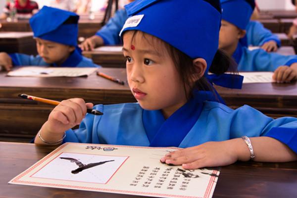 小夫子國學館加盟