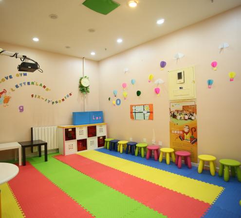 爱乐乐享国际早教教室
