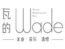 瓦的音乐酒馆品牌logo