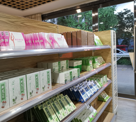 七禾艾草健康超市展架