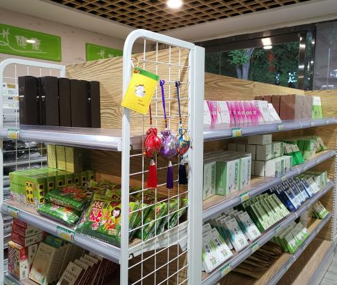 七禾艾草健康超市货源充足