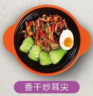 霸胃煲仔飯產品1